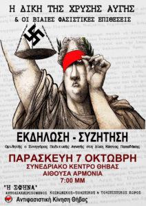dikh-xa-net
